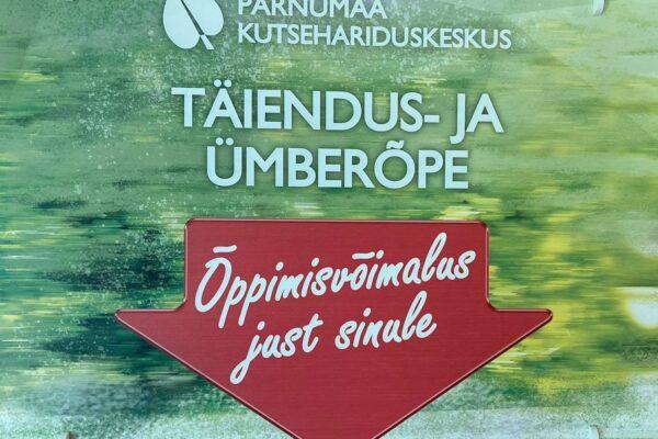 Pärnumaa KHK